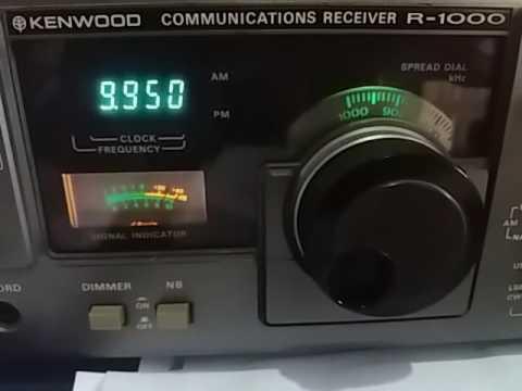 All India Radio, New Delhi INDIA - 9950 kHz
