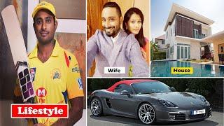 Ambati Rayudu Lifestyle 2020, House, Cars, Family, Wife, Income, Biography, Salary & Net Worth