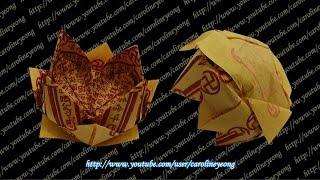 Repeat youtube video 【CYS教程】敬神折纸~小莲花の二(Origami~Lotus)