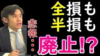 動画No.131 【チャンネル登録はコチラからお願いします☆】 https://www....