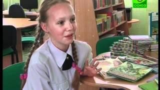 В г. Петровске Саратовской области детская библиотека