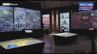 Музей «Россия – моя история» переходит в режим онлайн-работы