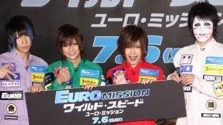 4人組ビジュアル系エアバンド「ゴールデンボンバー」(金爆)が6月4日、...