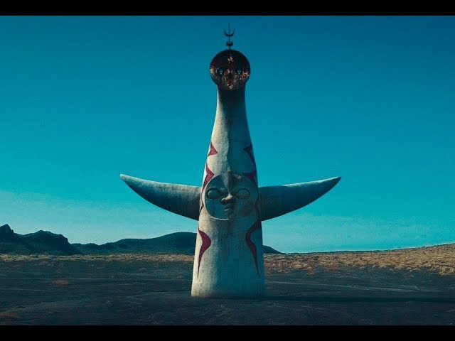 映画『太陽の塔』予告編(120秒)