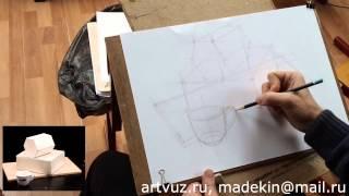 видео Анализ геометрической формы предмета