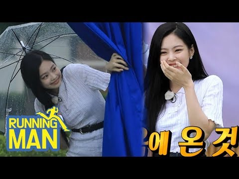 Jennie Shyly Sticks Out Her Head~♥ [Running Man Ep 409]