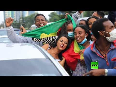 الإثيوبيون يحتفلون بتقدمهم في بناء سد النهضة  - نشر قبل 2 ساعة