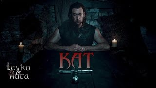 """Кат байстрюк"" (The Bastard Executioner) огляд серіалу [від Levko & Ruta]"