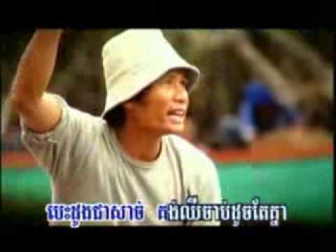 Tve Tuk Tve Snaeh by Preab Sovath ( khmer karaoke sing a long )