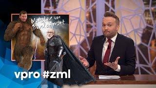 Martin Selmayr, het monster van Berlaymont - Zondag met Lubach (S08)
