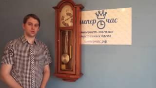 VOSTOK H-14002-8 ДЕТАЛЬНЫЙ ОБЗОР
