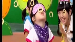 momo玩玩樂第六季2015 10 05 豆豆與高登