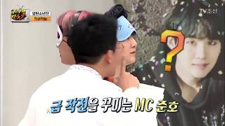 Download BTS Performs 'Not Today' Blindfolded Without Music (Idol Party) Mp3