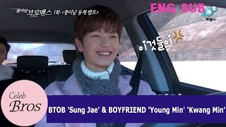 "Yook Sung Jae&Youngmin, Kwangmin Celeb Bros EP1 ""Pretty boys' Winter Camp"""