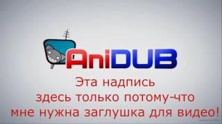 Ancord – Шурочка ! Тру Стори от Анкорда ! Анкорд жжет!!!