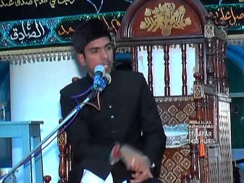 Syed Hyder Raza Razvi (Qalb - Majlis 1)