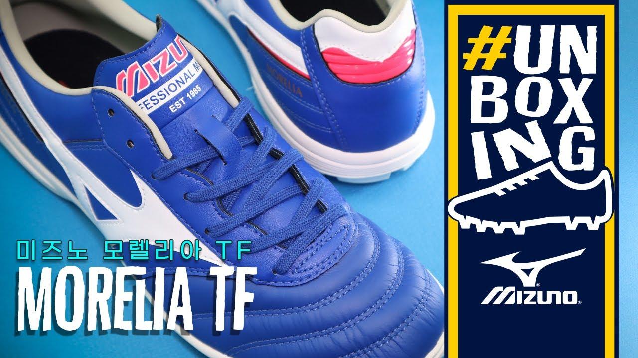 [CAPO FOOTBALL UNBOXING] Mizuno Morelia TF | Reach Beyond Pack