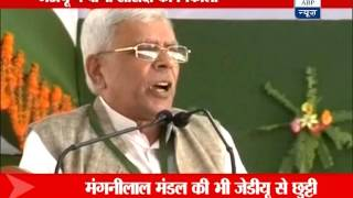 JD(U) expels Shivanand Tiwari