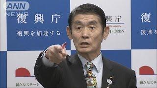 記者へも謝罪か 今村大臣、激高の記者会見を陳謝(17/04/06)