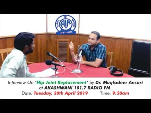 Dr  Muqtadeer Ansari | Interview on 'Hip Joint Replacement' at AKASHWANI  101 7 Radio FM