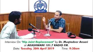 Dr. Muqtadeer Ansari | Interview on 'Hip Joint Replacement' at AKASHWANI 101.7 Radio FM