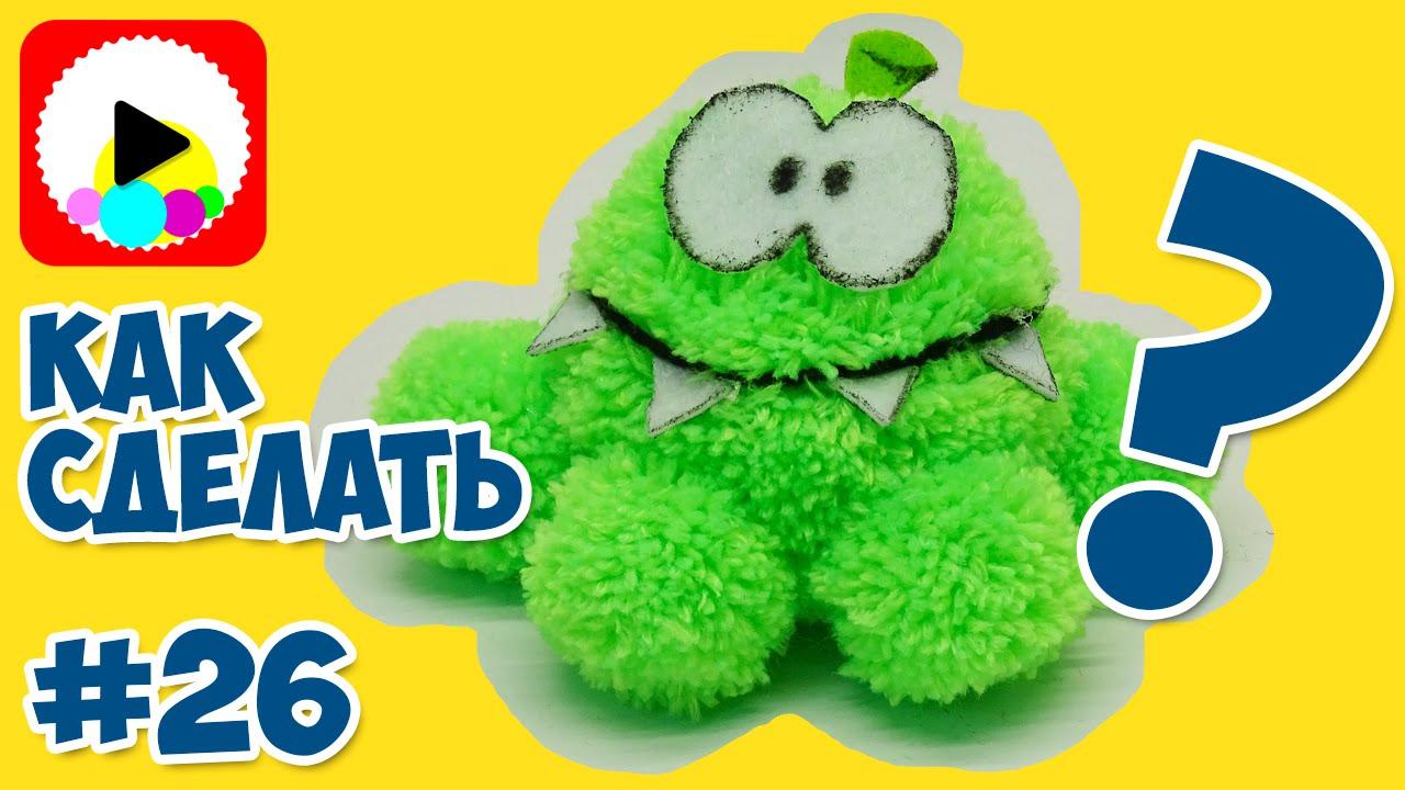 Описание: в набор игрушек ам ням №15 входят: игрушки из серии ам ням №11,. Купить – фигурки ам ням №15 (om nom) toys напрямую от.