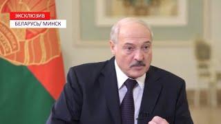 Лукашенко: Коронавирус — попытка поделить мир без войны