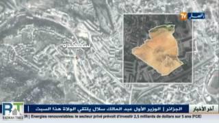 18 Ahmadiyya Muslims arrested in Algeria