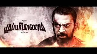 Mupparimanam Official Motion Poster