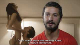 Ларс фон Триер. Нимфоманка. Шайя ЛаБаф: интервью с русскими субтитрами.