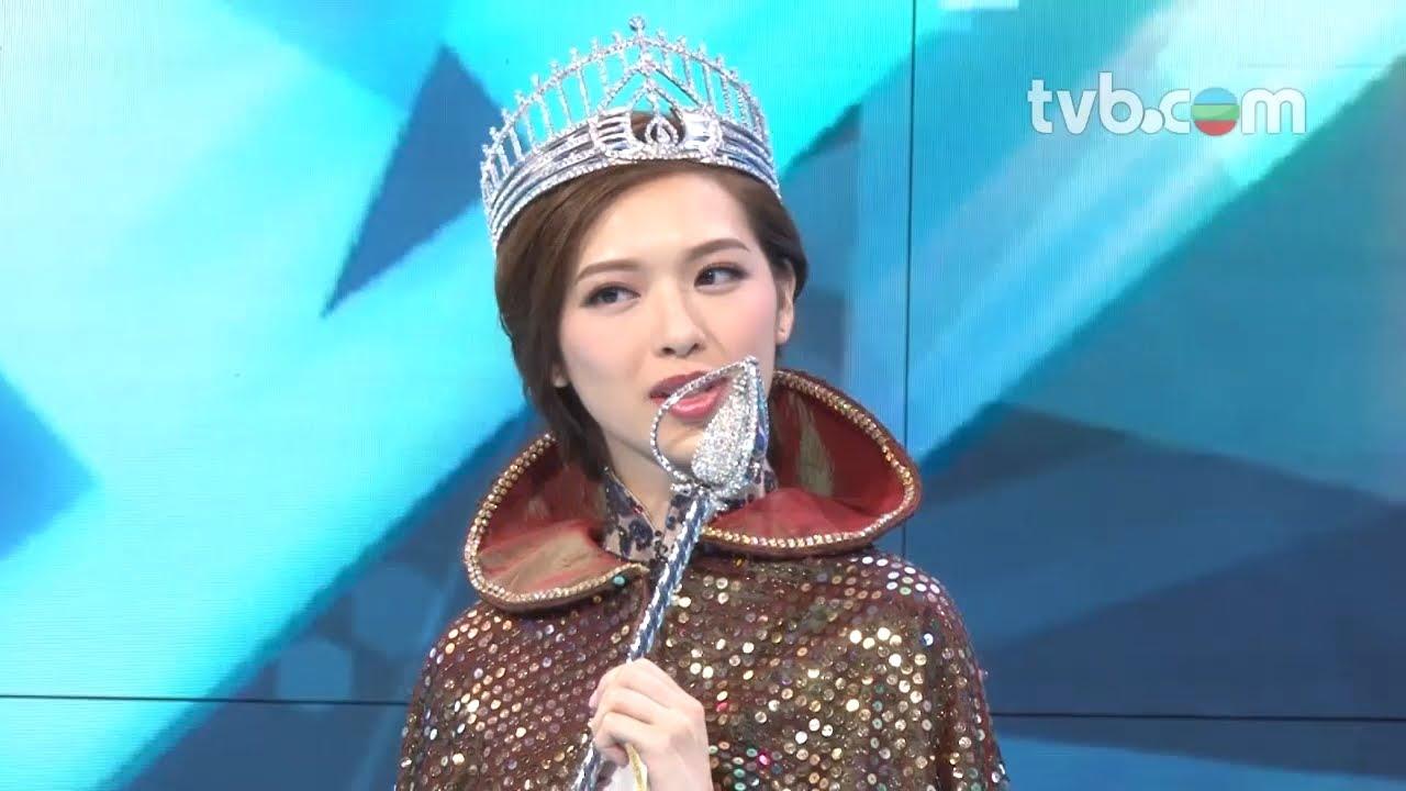 2016香港小姐競選 - 冠軍馮盈盈得獎感受 (TVB)