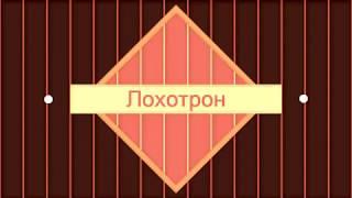 видео Контакты онлайн такси в Львове