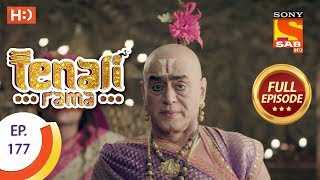 Tenali Rama - Ep 177 - Full Episode - 12th March, 2018