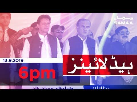 Samaa Headlines - 6PM - 13 September 2019