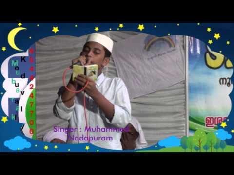 Super song by Muhammed Nadapuram @ Kareettipparmbu