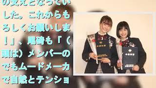 『リュウソウジャー』ピンク・尾碕真花、高校卒業 厳しい校則守り3月か...