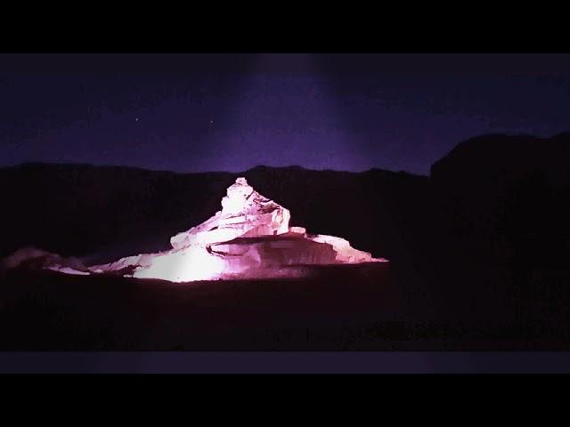 Izrael Timmna-park éjszakában.  Eilat.hu