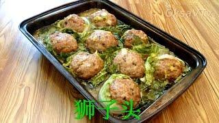 "фрикадельки ""Львиные головы"" (狮子头). Meatball ""Lion head"". Chinese food."