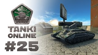 Tanki Online V-LOG: Episode 25