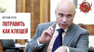 Губернатор Липецкой области предложил использовать химикаты для разгона жителей