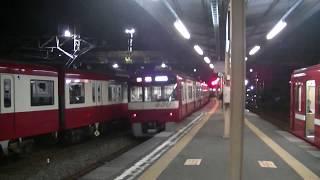京急600形 特急成田空港行 神奈川新町4番ホーム発車