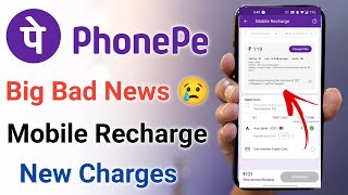 Phonepe Mobile Recharge New Charges 😢 screenshot 4