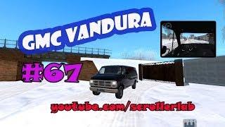 Тест-Драйв GMC Vandura [720p]