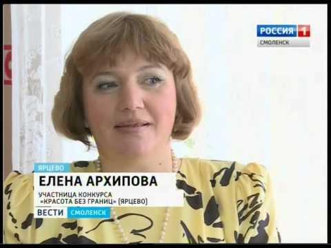 «Половинка» — сайт знакомств в Смоленске для серьезных