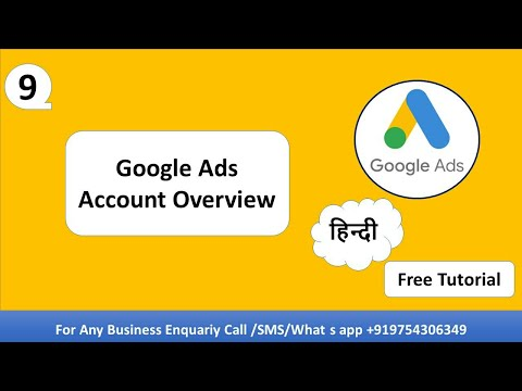 Google Ads Tutorial In Hindi |Overview |Complete Knowledge Of Dashboard