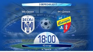 Desna vs FC Slavutych full match