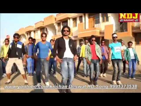 DC Ki Saali   Full HD Video Song   Sharwan Balambiya   NDJ Music   Haryanvi New Song 2014720Pkkd