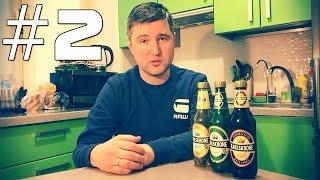 #2: Обзор пива. Karlskrone (немецкое пиво) VS «Каждый День» светлое (Россия).(, 2016-02-22T13:13:22.000Z)