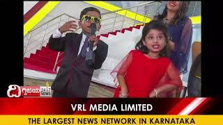 'ನನ ಗೆಳತೀ ನನ ಗೆಳತೀ ನನ್ನ ನೋಡಿ ನೀ ನಗತಿ'   Arjun Itagi in Dighvijay News Studio