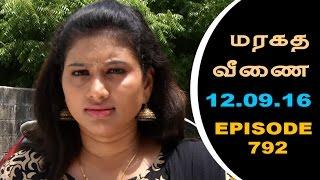 Marakatha Veenai 12.09.2016 Sun TV Serial